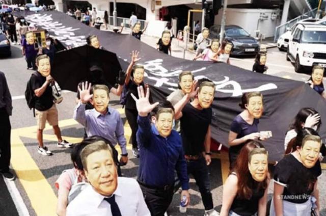 Hong Kong Xi Masks